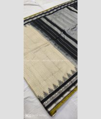 Half White with Black Border color gadwal pattu handloom saree with traditional kota komma border with rich zari pallu with contrast blouse design